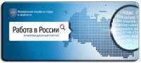 банер работа в России