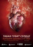 wntd-2018-poster-400-ru