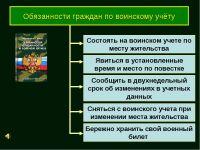 b_200_200_16777215_00_images_124.06.2021.jpg