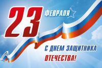 s-Dnyom-zashhitnika-Otechestva-2019 01